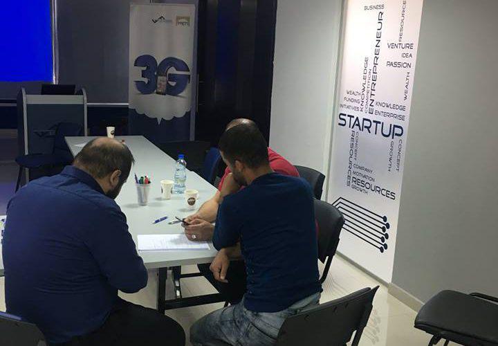 training program on mobile applications