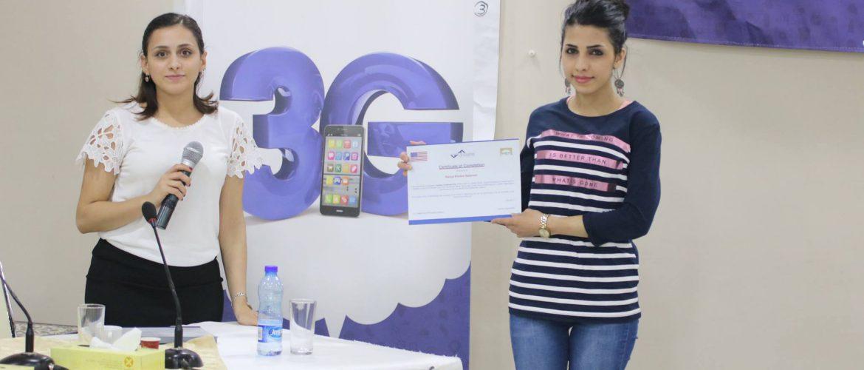 3G Palestine